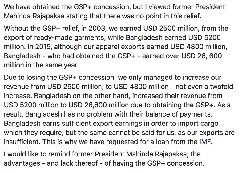 balance of payment bangladesh