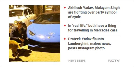 Ndtv On Twitter As Yadavs Fight For Cycle A Look At Their Cars