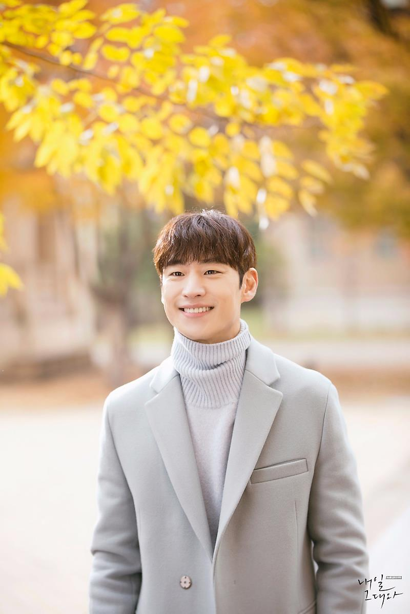 Image result for lee je hoon tomorrow with you