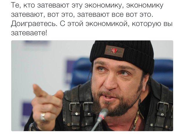 Трехсторонняя контактная группа по Донбассу начала первое в этом году заседание в Минске, - пресс-секретарь Кучмы - Цензор.НЕТ 231