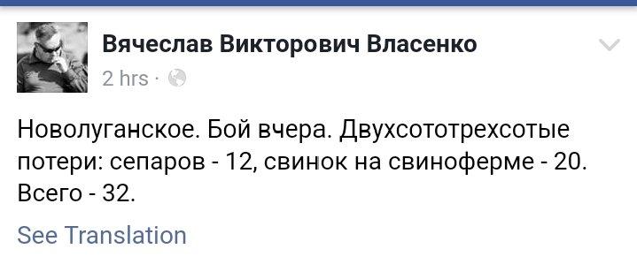 """СТБ вырезал из """"Битвы экстрасенсов"""" эпизод, в котором российский военный подробно рассказывает о службе в Украине, - пресс-служба - Цензор.НЕТ 3503"""