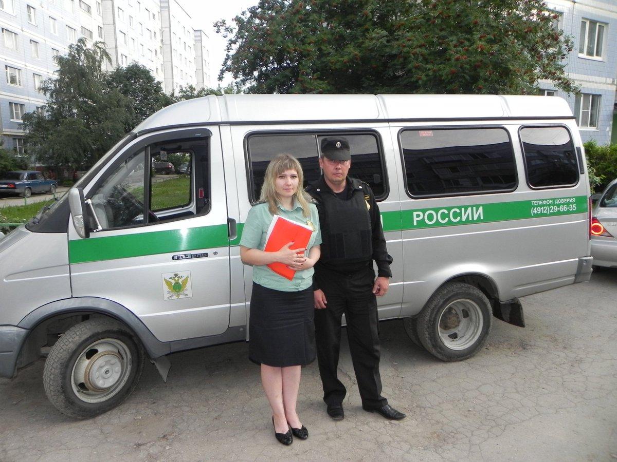 Спортивные торги арестованного имущества в рязани всей России Ставропольский