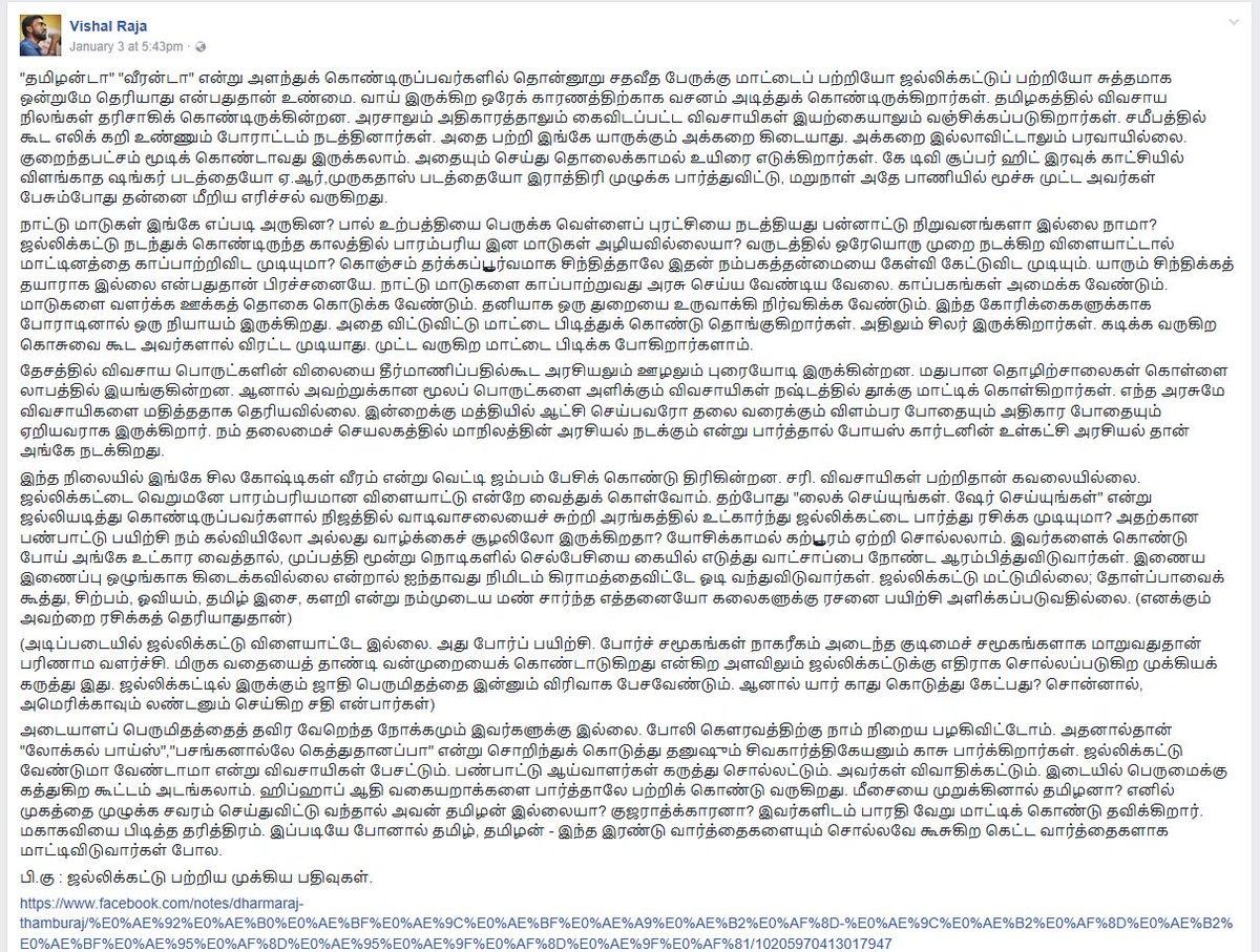 சல்லிக்கட்டைப் பற்றிய ஓர் அறிவுபூர்வமான பதிவு - https://t.co/WqKf2Q9FHt