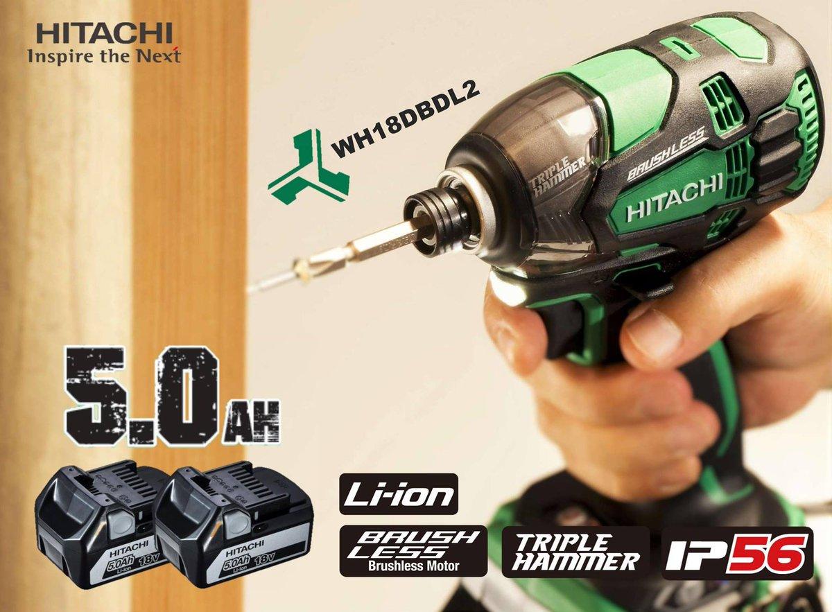 hitachi triple hammer. 0 replies 3 retweets likes hitachi triple hammer t