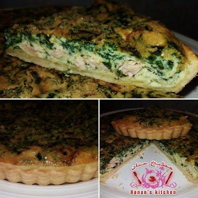 Spinach and Turkey Quiche Recipe