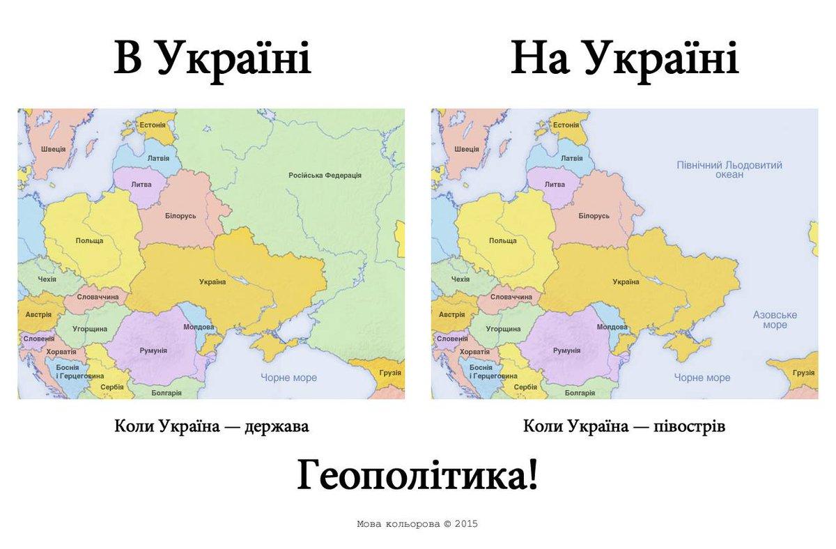 """""""Киборги"""", оборонявшие Донецкий аэропорт, встретились с военнослужащими Львовского гарнизона, - Минобороны - Цензор.НЕТ 8599"""