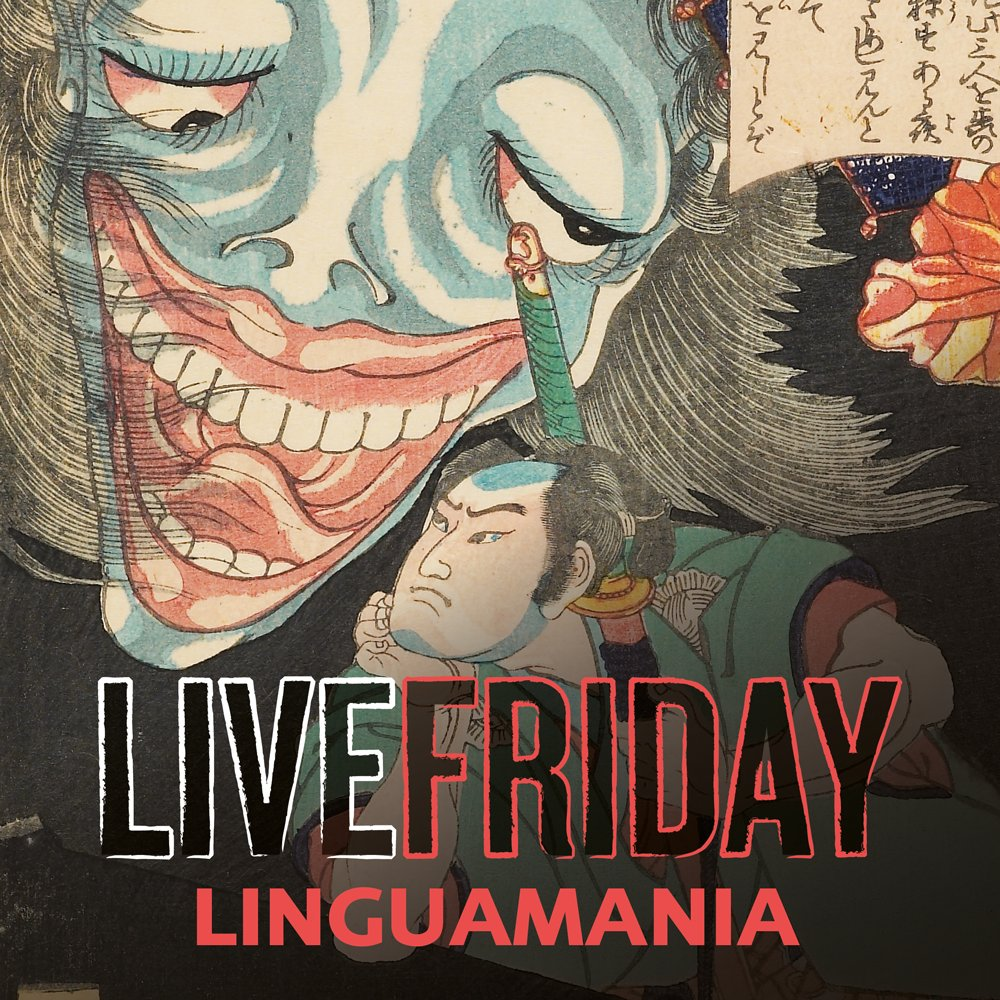 Awaken your inner linguist at our FREE #Linguamania #LiveFriday 27 Jan! Music, theatre, interactive art & more: https://t.co/ROP2GBMPhr https://t.co/cDHTHMC4uc