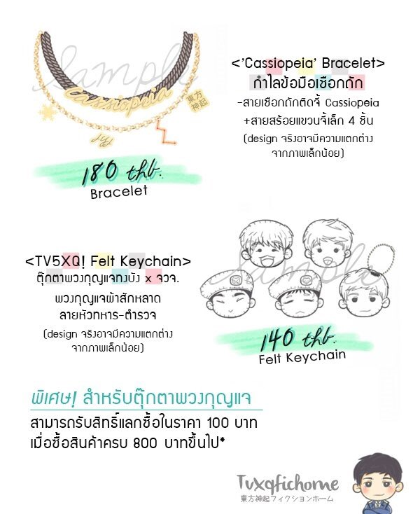 [PREORDER] 'OKAERI' FANSGOODS by TVXQFICHOME C2THzK2VIAEecKY