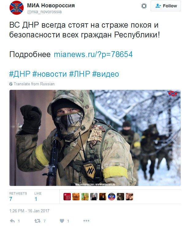 """""""Потренировавшись, они готовы у себя в Вашингтоне Майдан организовать, только бы не дать Трампу вступить в должность"""", - Путин - Цензор.НЕТ 7867"""