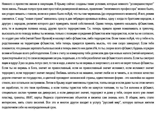 """""""Последние полгода финансирование псевдоправительств в ОРДЛО продолжает сокращаться"""", - Тука объяснил, почему освобождение Донбасса может начаться уже в 2017-м - Цензор.НЕТ 8994"""