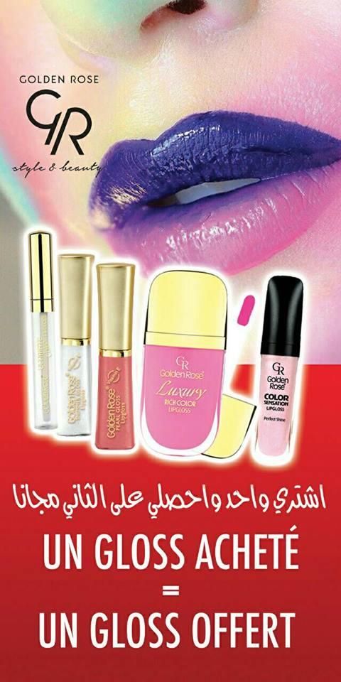 #PROMOTION #Golden Rose Profitez en les filles car cette promotion est valable dans la limite du stock disponible  http:// algeriemarket.com/categorie-prod uit/beaute-bien-etre/maquillage/bouche/gloss-pour-les-levres/ &nbsp; … <br>http://pic.twitter.com/TDNUAakmMs