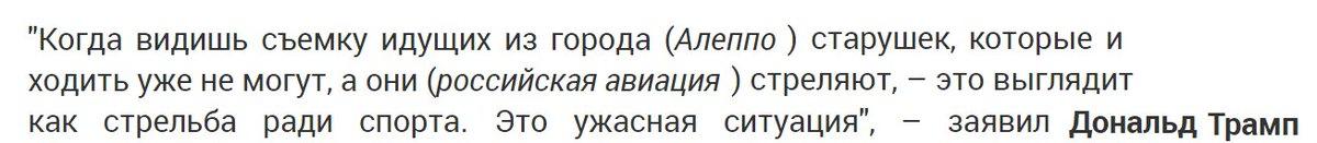 Организатор выставки, на которой убили посла РФ Карлова, задержан в Турции - Цензор.НЕТ 9939