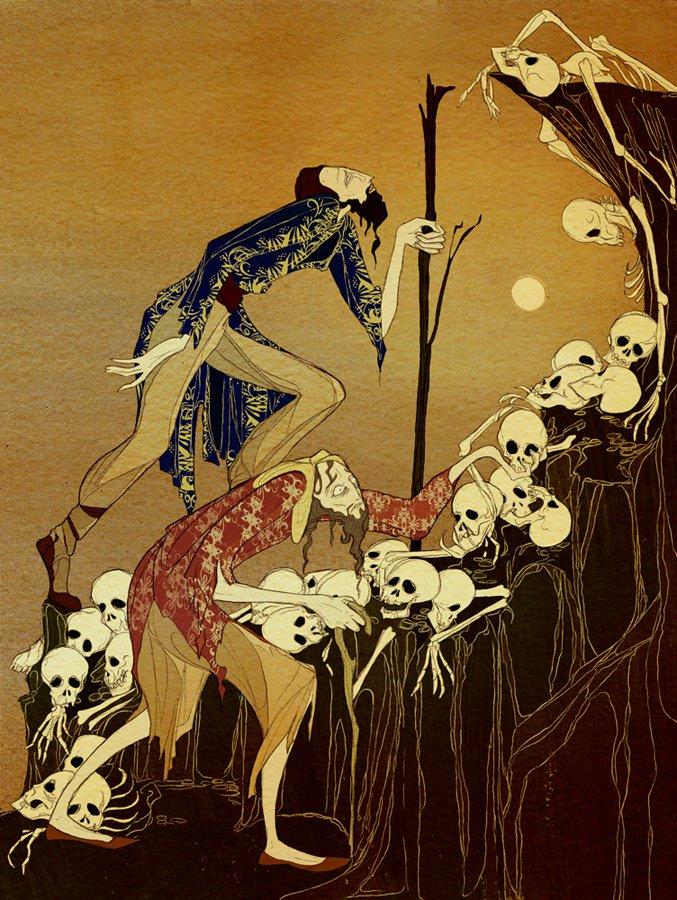 England Illustrator Kate Baylay