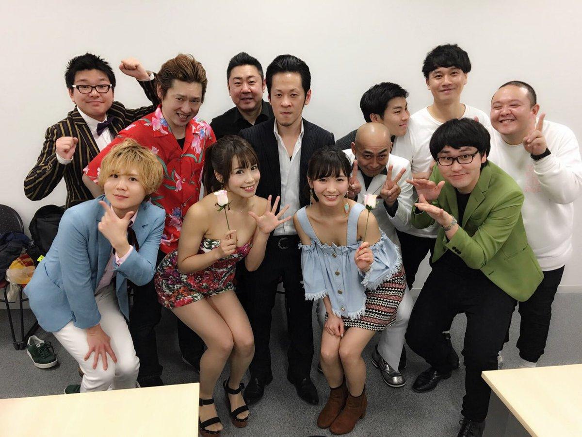 """北条佳奈 on Twitter: """"#AbemaTV #お願いランキング #マンピンコン ..."""