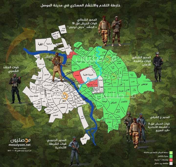 متابعة مستجدات الساحة العراقية - صفحة 29 C2UQVv_WEAA4fxL