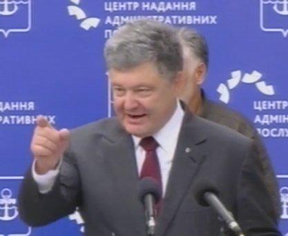 """""""В Украине никогда не согласятся ни на какие попытки договориться о нас без нас"""", - Порошенко на ежегодной встрече с послами - Цензор.НЕТ 5011"""