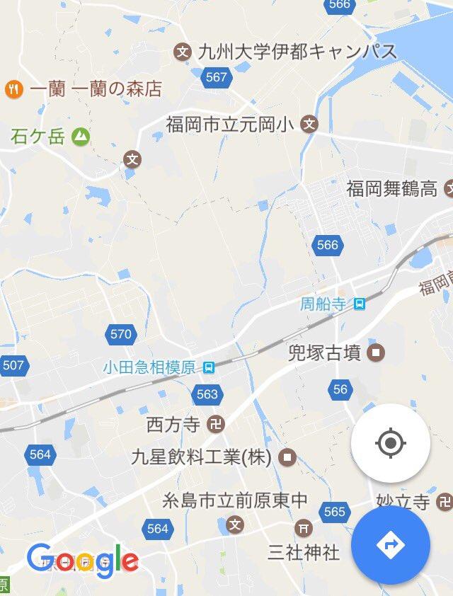 Googleマップで筑肥線の波多江駅が小田急相模原になってる問題が何日も修正されていないと聞いて https://t.co/feW0Nqr214