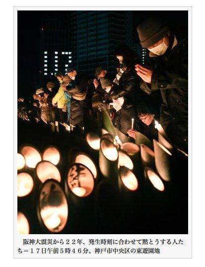 La catastrophe de #Kobe il y a 22 ans #séisme #japon #tremblement_de_terre #tsunami  http://www. tokyo-np.co.jp/s/article/2017 011701000985.html &nbsp; … <br>http://pic.twitter.com/uOU96opf8Y