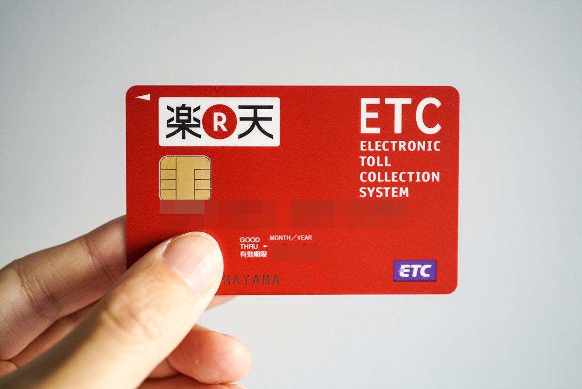 年 ティー シー 楽天 イー 会費 カード