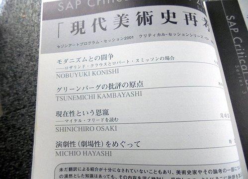 """古書ありま on Twitter: """"SAP 現..."""
