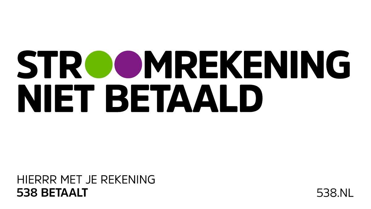 Heeft iemand het adres van gemeente @AmsterdamNL? ⚡🙊 #stroomstoring #A...