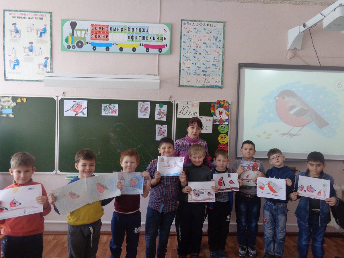 2015 программы внеурочной деятельности 1 класс
