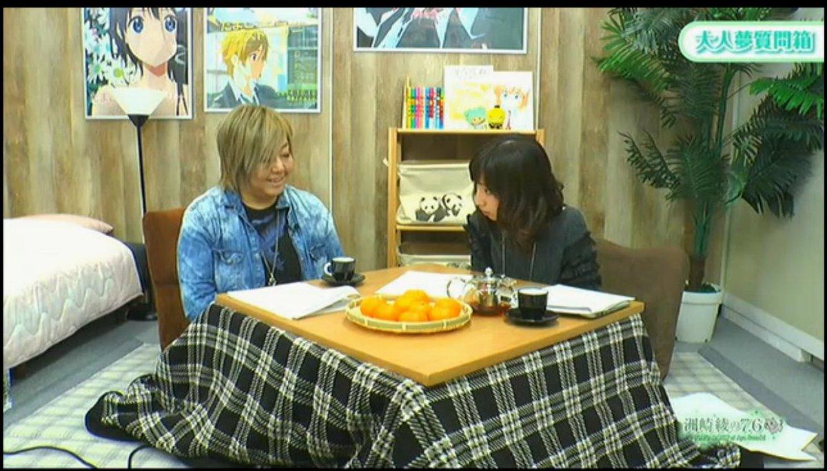 緒方恵美さんと洲崎綾さんがこたつに入る図すごない? https://t.co/pqNLQehbSk
