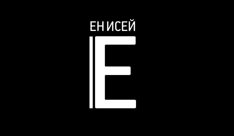 """""""Локомотив"""" задумался о логотипе в стиле """"Ювентуса"""""""