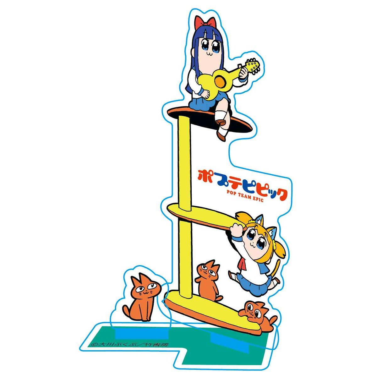 [ポプテピピック×プリンセスショップ] 新グッズ ポプテピピック アクリルフィギュア 全4種 各1,200円(税抜) あのポプテピピックがプリカフェに帰ってきた!