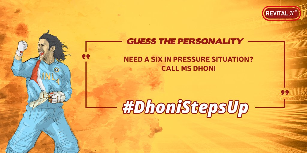 Q 10. Tell us who said these words about #Dhoni and win cool merchandise signed by captain cool! #DhoniStepsUp<br>http://pic.twitter.com/IhizDuYvag