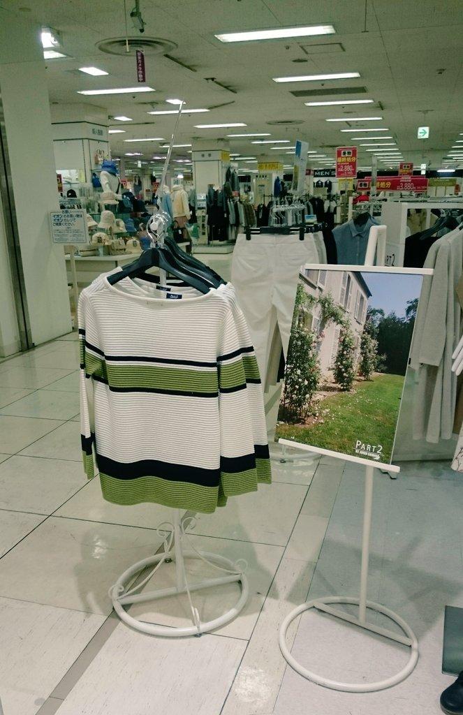 つくばにもキムワイプっぽい服が売ってる https://t.co/jraAwXFlL0