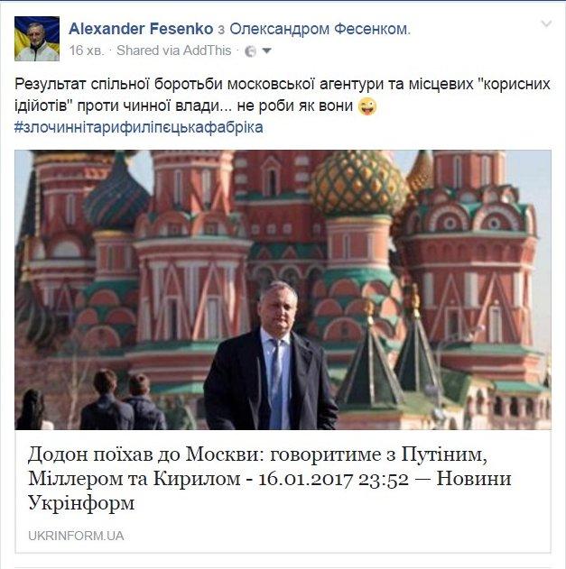 Гройсман: Украинские профессионально-технические заведения должны получить современное оборудование - Цензор.НЕТ 1530