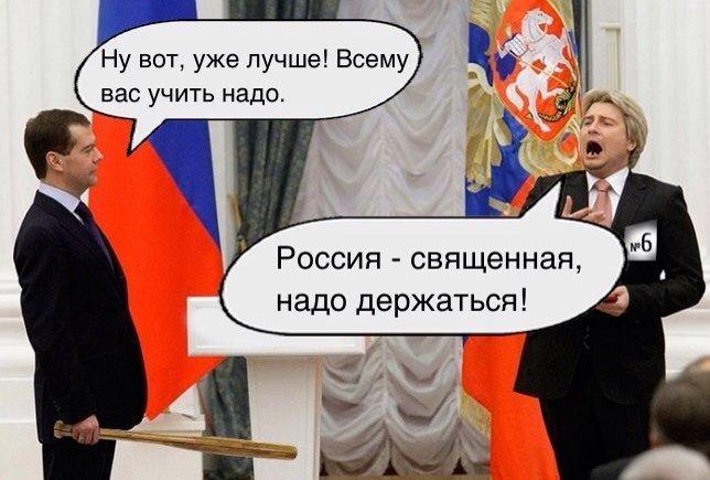 В своем иске в Международный суд ООН Украина требует от России возобновить деятельность Меджлиса и разрешить украинские и крымскотатарские СМИ, - Климкин - Цензор.НЕТ 8654