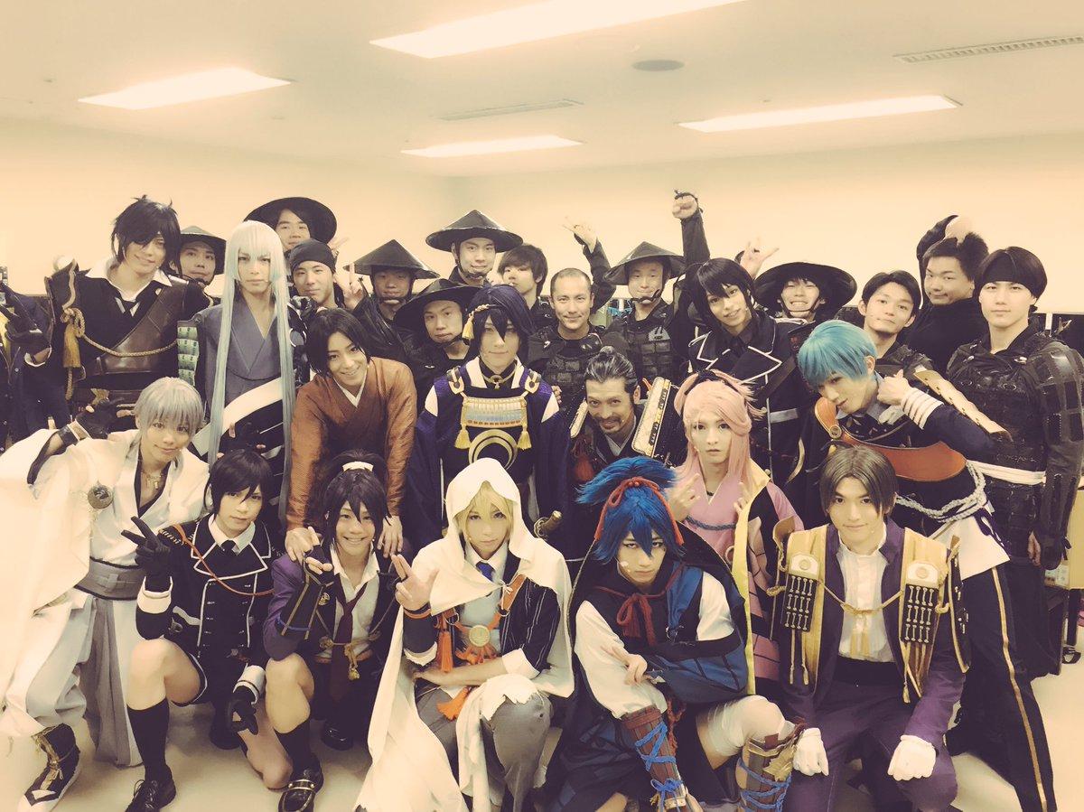 舞台『刀剣乱舞』虚伝 燃ゆる本能寺、全公演終了。東京・福岡・大阪、全37公演を誰ひとり欠けることなく駆け抜けました。たくさんの応援をありがとうございました! 差し入れとお手紙もありがとうございました! そして…… https://t.co/XT4jNUvAU5