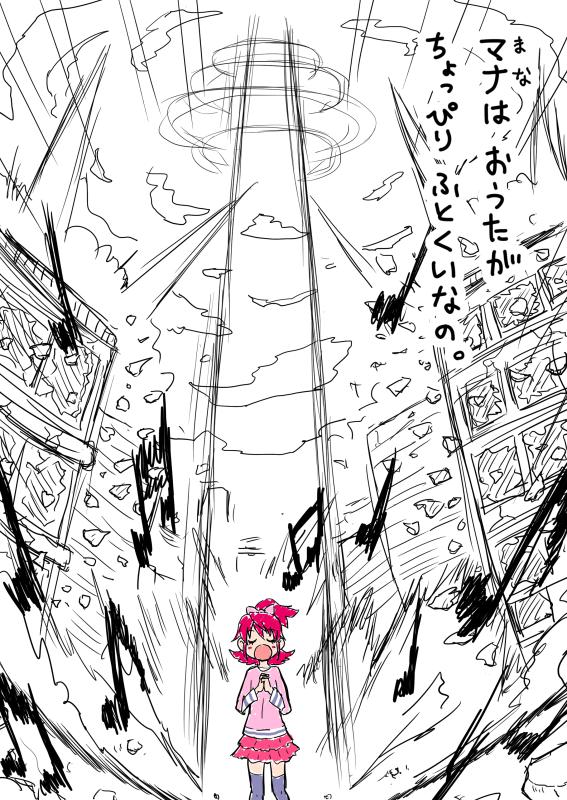 しろの (@shirono7)さんのイラスト
