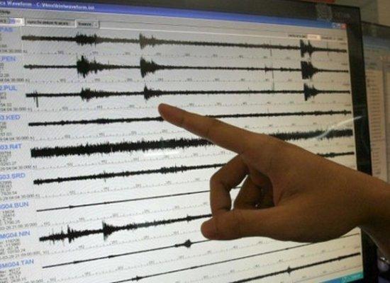Terremoto sentito Oggi ad Albareto Parma Emilia-Romagna