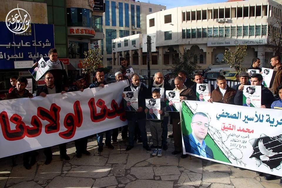 أخبار فلسطين المحتلة متجدّد - صفحة 4 C2YeD13XUAAFhEU