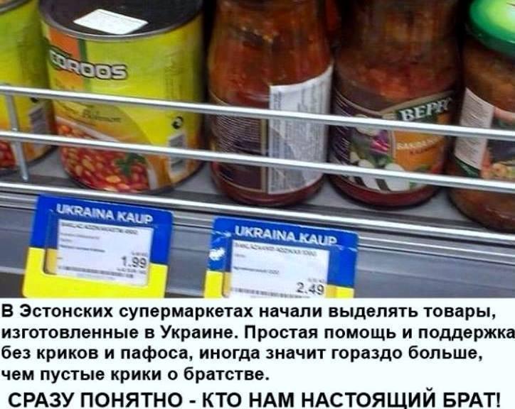 """""""Хотел Украину? Получишь Гаагу"""": на админгранице с Крымом появился новый бигборд с Путиным - Цензор.НЕТ 6938"""