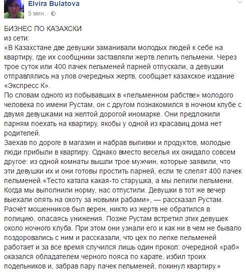 """Савченко: Списки лиц, которых запрашивает """"ЛДНР"""", были переданы мне после Минска, через Рубана - Цензор.НЕТ 2346"""