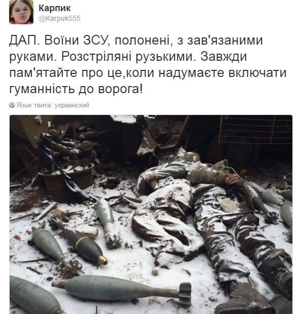 Крым не меняем и Донбасс не сдаем. Мы будем выгрызать каждый метр украинской земли, - Ирина Геращенко - Цензор.НЕТ 516