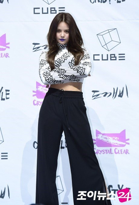 Gorgeous Sorn On Twitter Press 170117 Clc Sorn For Crystyle