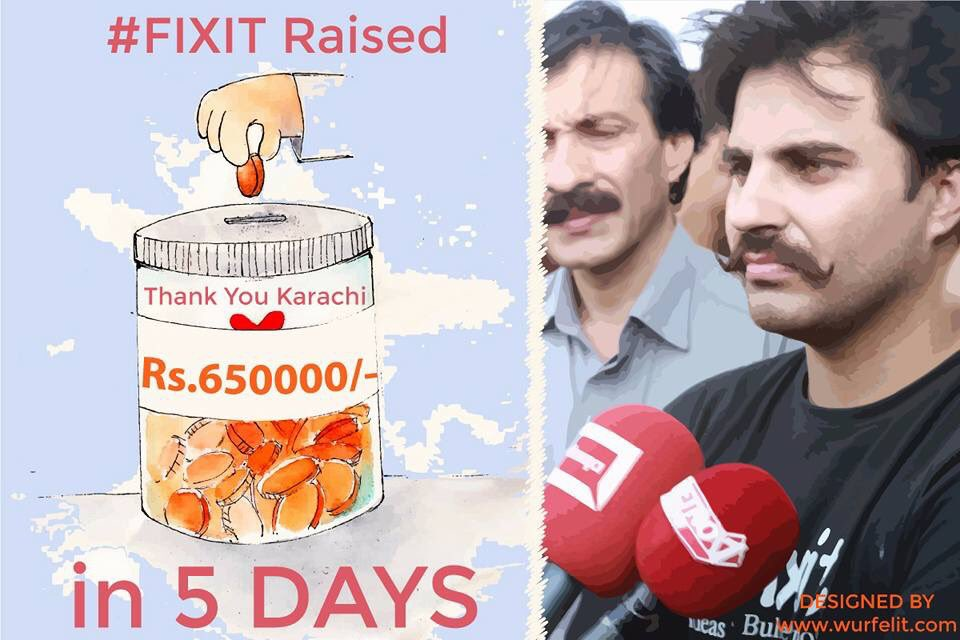 trust #Fixit gained in 1 year. We collectd 0.6 mn in just 5 days by standing on 3 talwar traffic signal for 6 hrs daily. #DonateToFixKarachi<br>http://pic.twitter.com/Rm1JuVZhDa