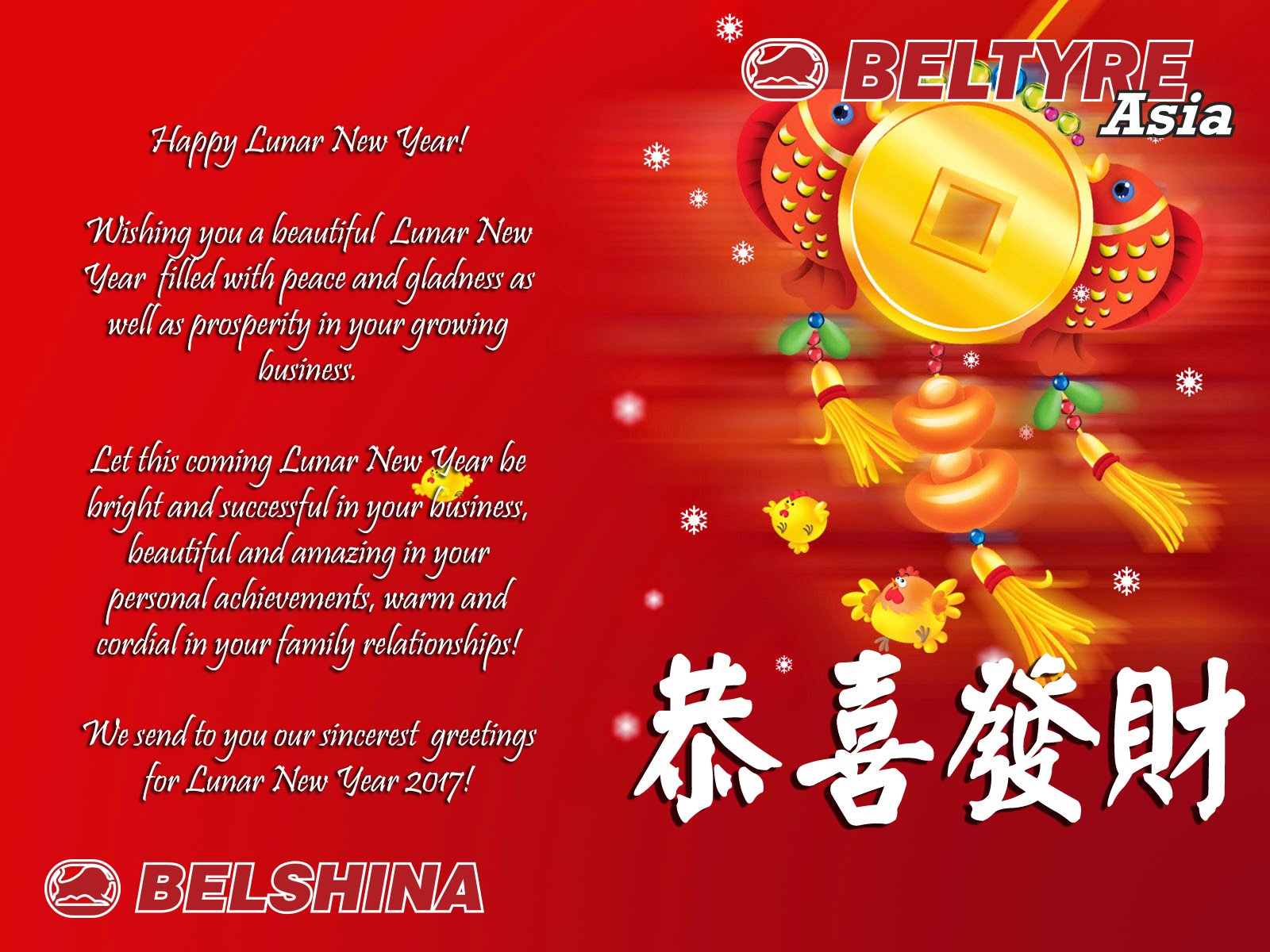 Beltyre Asia Pte Ltd On Twitter Gong Xi Fa Cai From