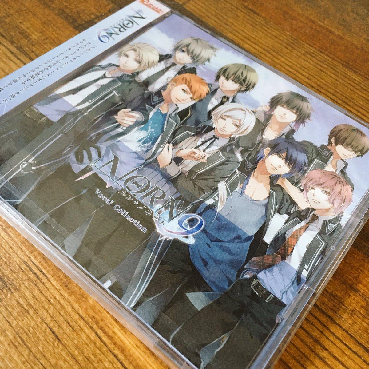 「NORN9 ノルン+ノネット Vocal Collection」本日発売です。私が歌わせて頂いた曲…