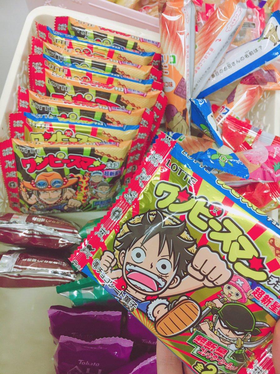 お仕事現場にたくさんのお菓子があって幸せだったけど…その中にワンピースマンチョコが✨✨✨ 本当に幸せ…