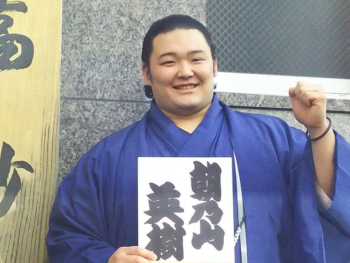 """相撲大好き on Twitter: """"石橋改..."""