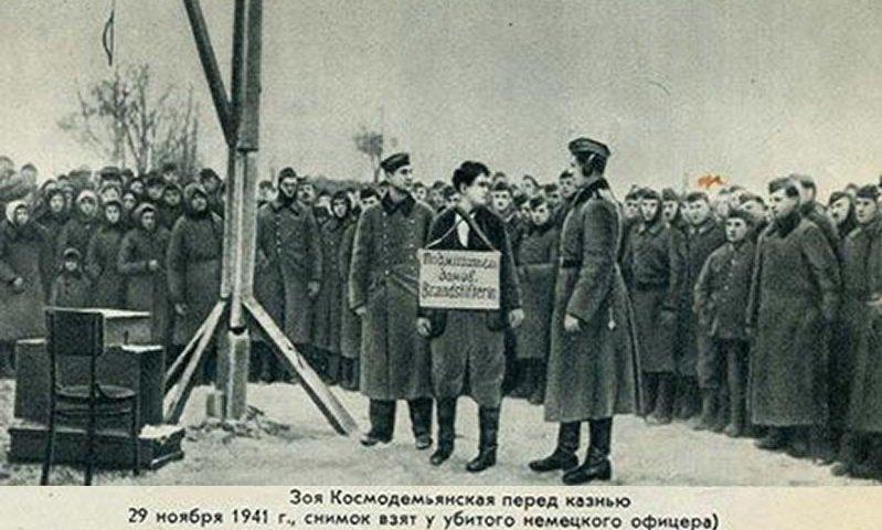 Как предатель, выдавший фашистам Зою Космодемьянскую, стал гитлеровским шпионом.
