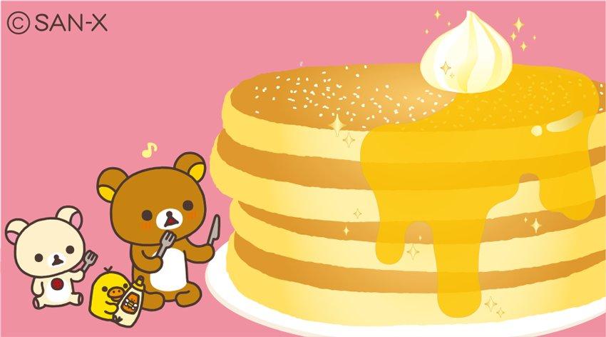 きょう1月25日は、ホットケーキの日✨  リラックマも大好き、ホットケーキですね♪  #ホットケーキ…