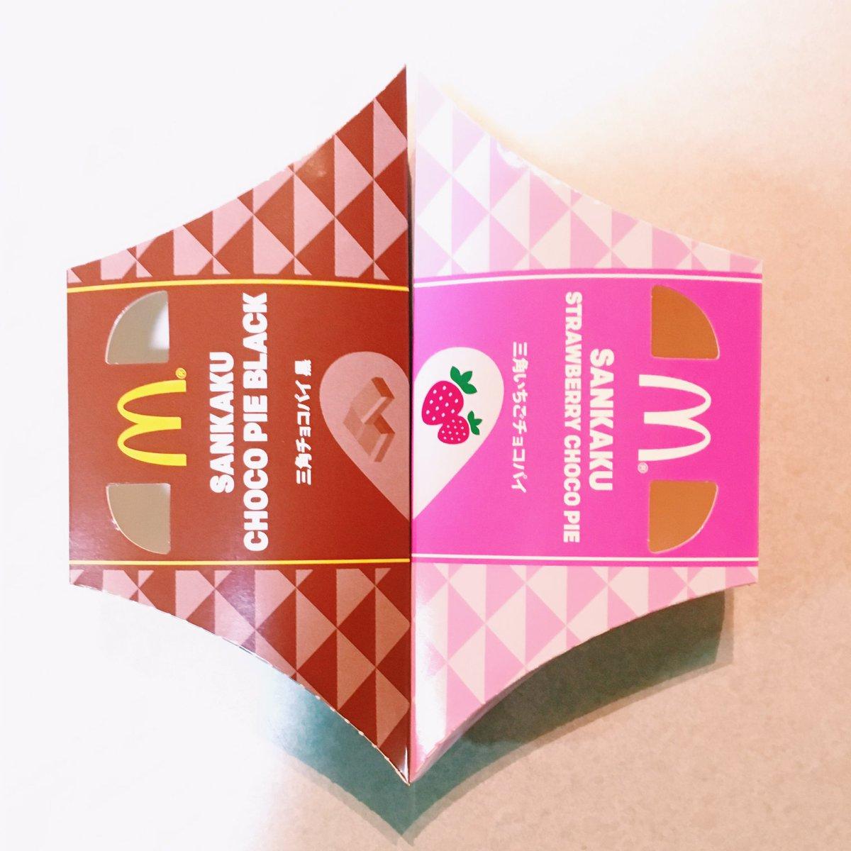 三角いちごチョコパイ召し上がられました??? #三角いちごチョコパイ と#三角チョコパイ黒 を合わせ…