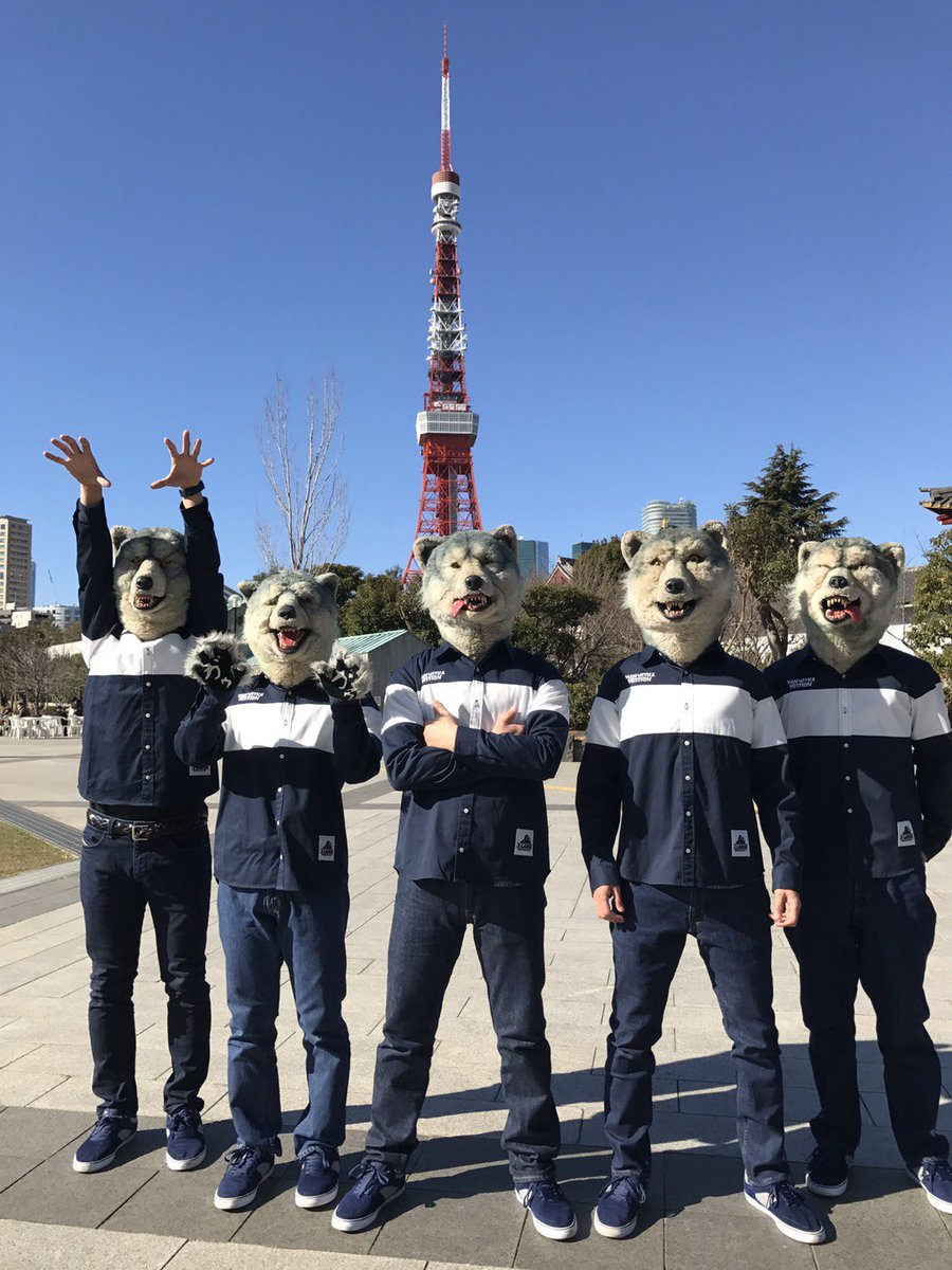 Dead End in Tokyoリリース記念スペシャルミッション『マンウィズGO』東京ノシンボルタ…